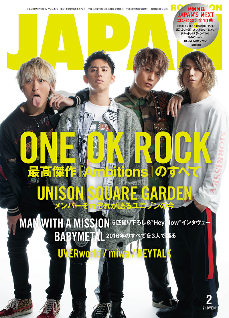 ROCKIN'ON JAPAN Feb 2017 press