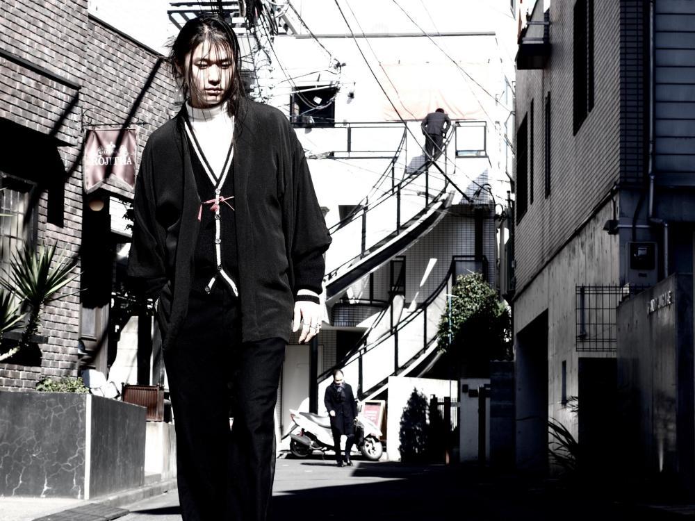 Kimono vintage blog