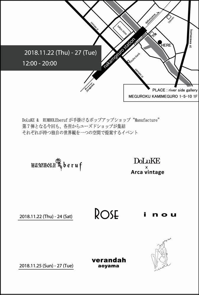 MANUFACTURE _Vol 7_