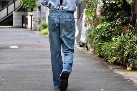 Flare Denim Pants